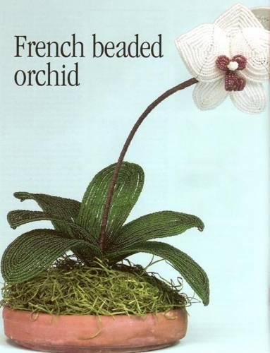 МК орхидея.  Французским плетением делаем первый ряд.  Схема Затем набираем розовый бисер, меньше на 8 бисерин 8...